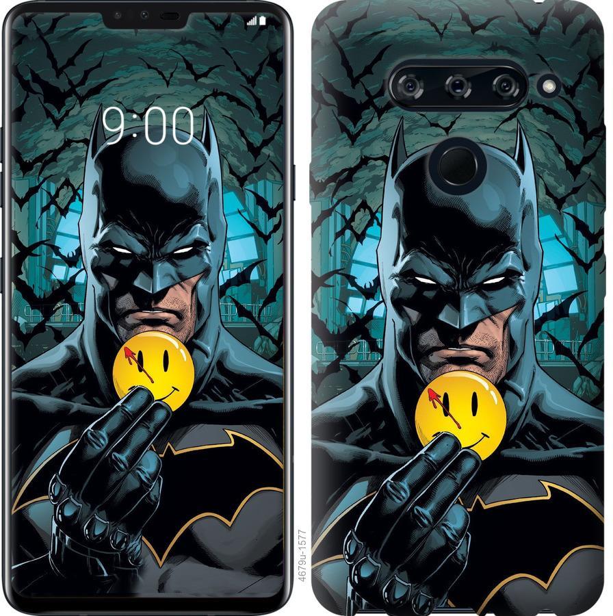 Чехол на LG V40 ThinQ Бэтмен 2