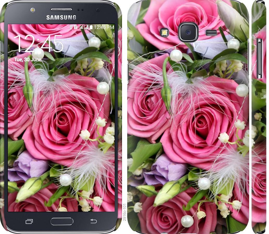 Чехол на Samsung Galaxy J7 J700H Нежность