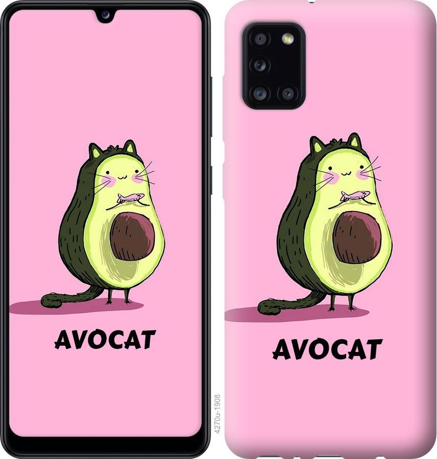 Чехол на Huawei Y5p Avocat