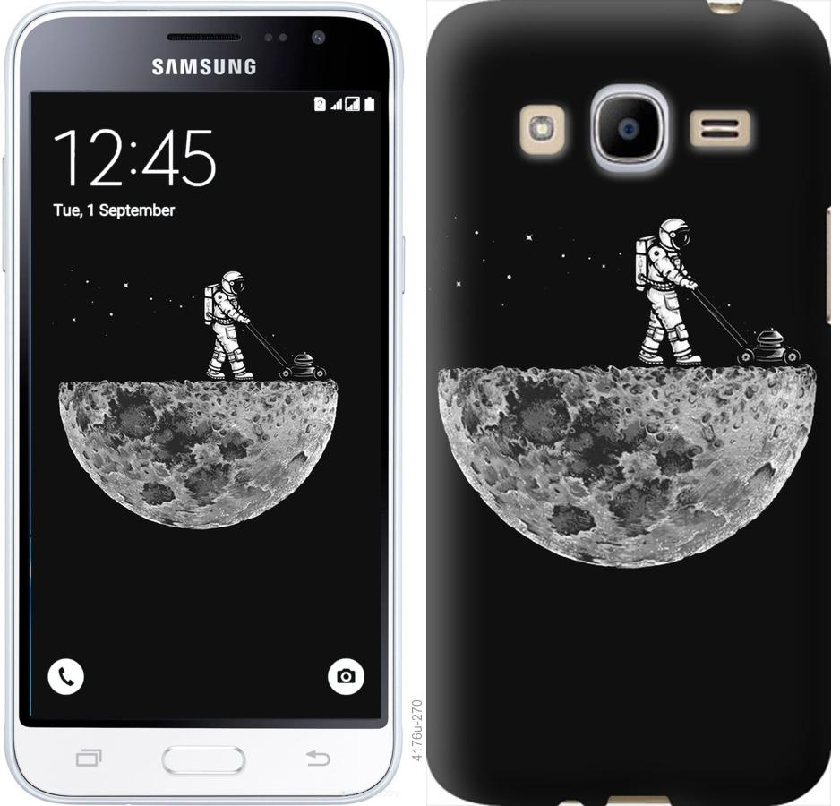 Чехол на Samsung Galaxy J2 (2016) J210 Moon in dark