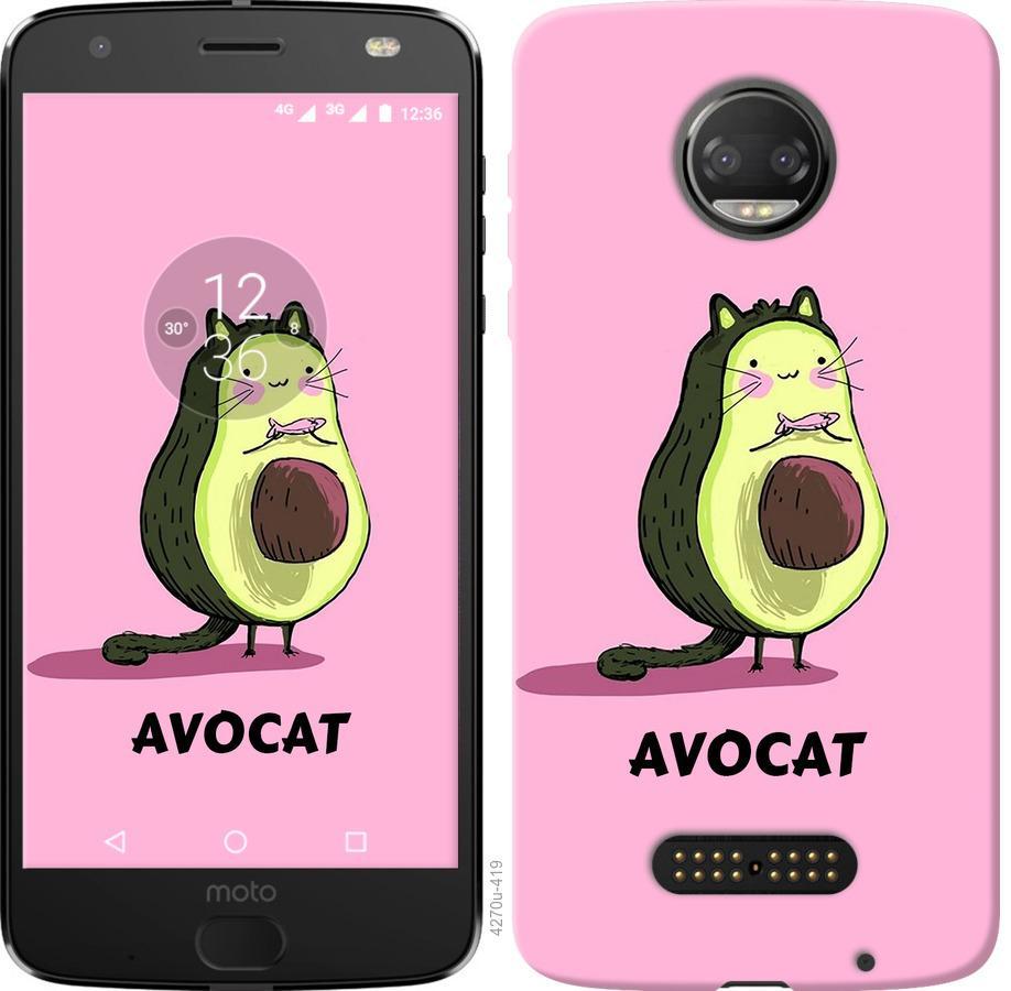 Чохол на Motorola Moto G5 PLUS Avocat