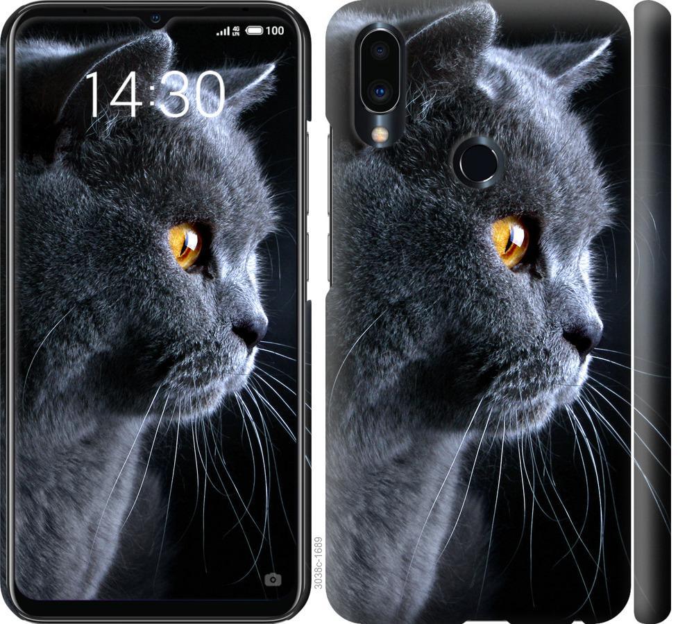Чохол на Meizu Note 9 Гарний кіт