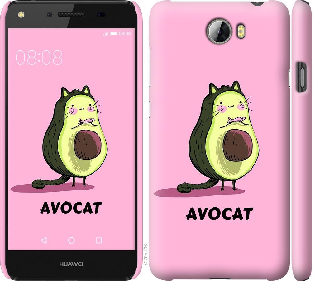Чехол на Huawei Y5 II Avocat