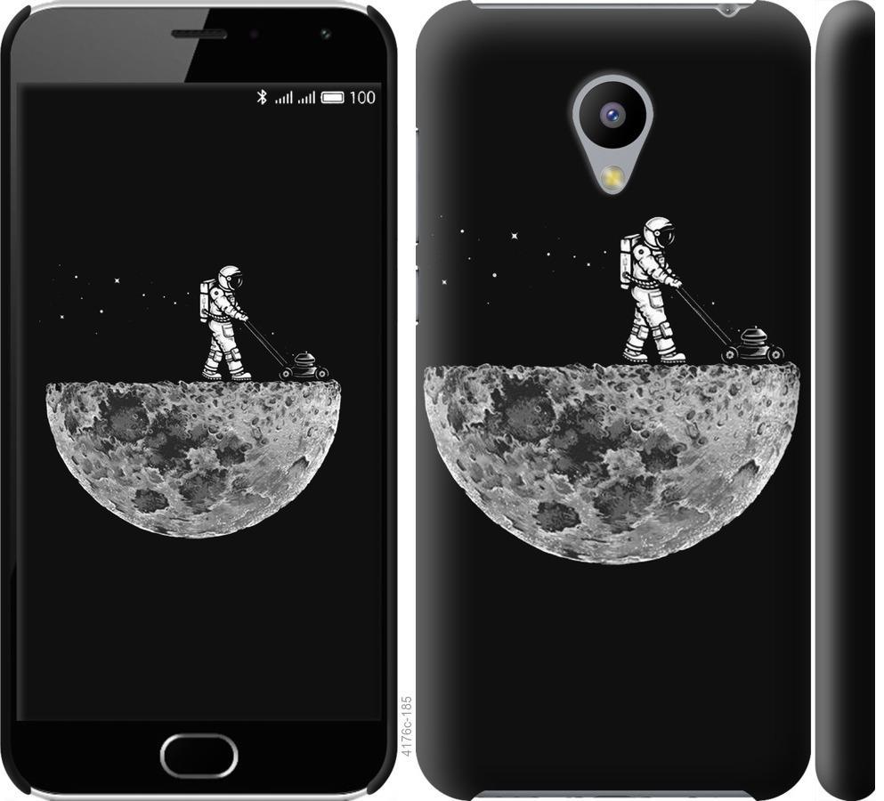 Чехол на Meizu M2 Moon in dark