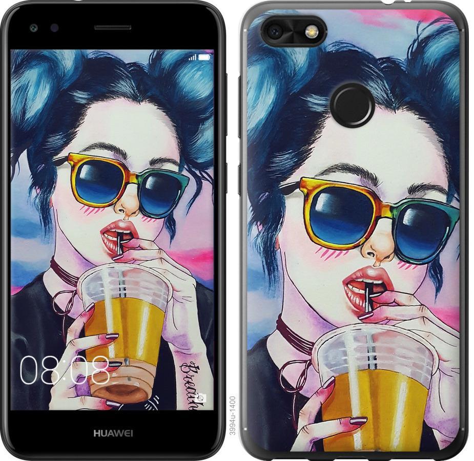 Чехол на Huawei P9 Lite mini Арт-девушка в очках