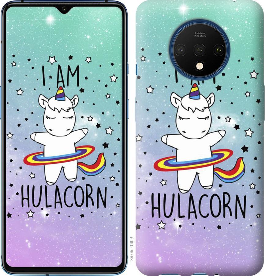 Чехол на OnePlus 7T Im hulacorn