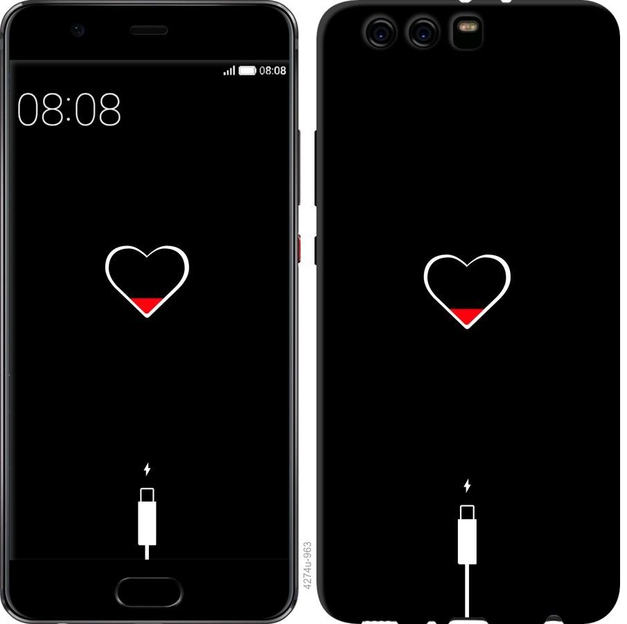 Чехол на Huawei P10 Plus Подзарядка сердца