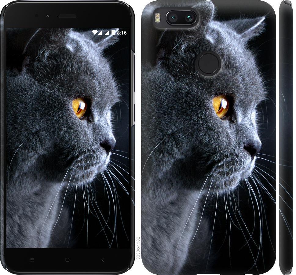 Чехол на Xiaomi Mi A1 Красивый кот