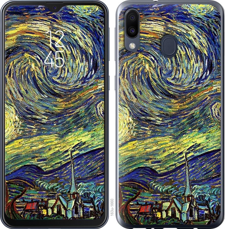Чехол на Samsung Galaxy M30 Винсент Ван Гог. Звёздная ночь