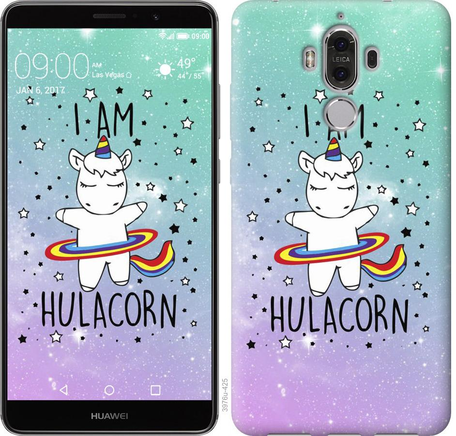 Чохол на Huawei Mate 9 Im hulacorn