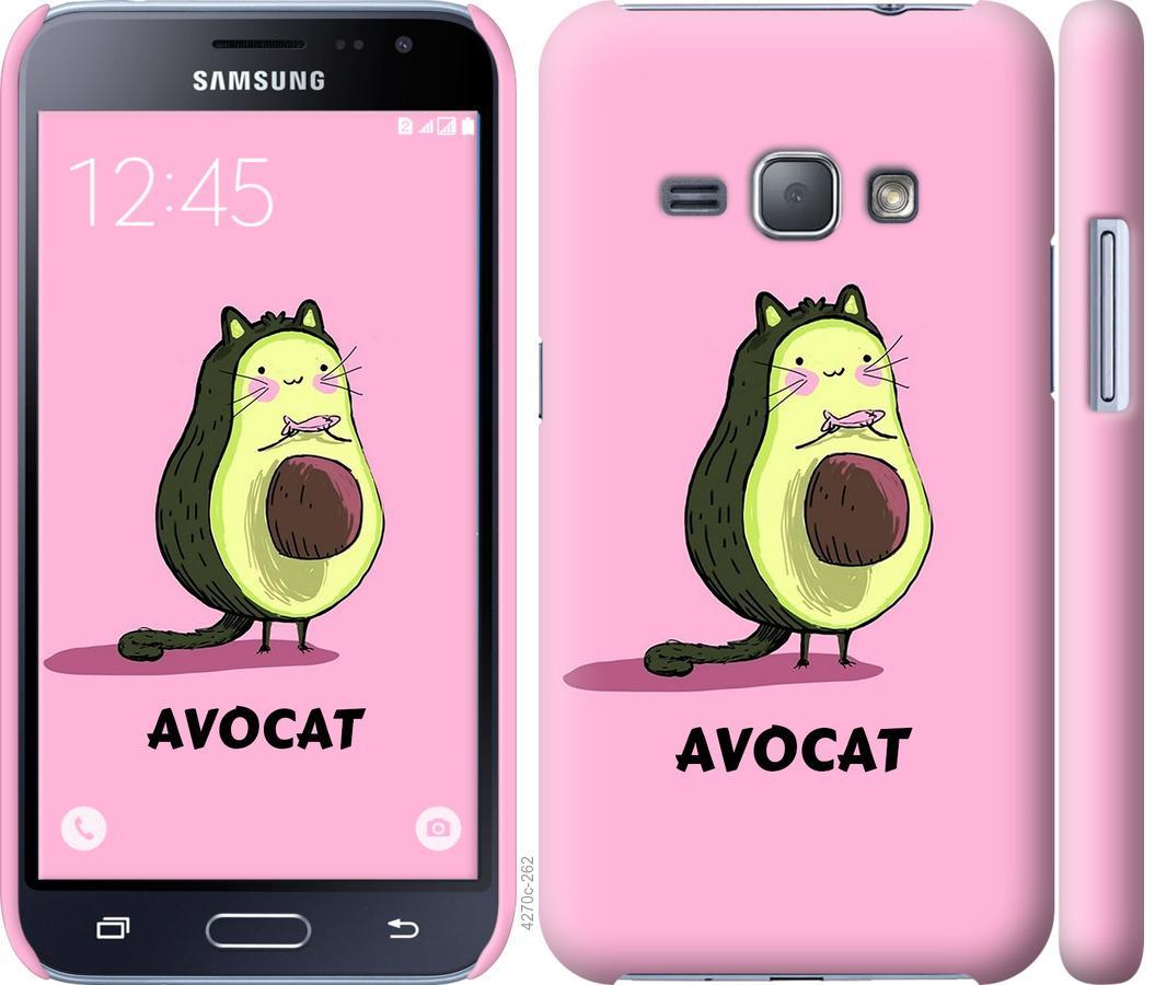 Чехол на Samsung Galaxy J1 (2016) Duos J120H Avocat