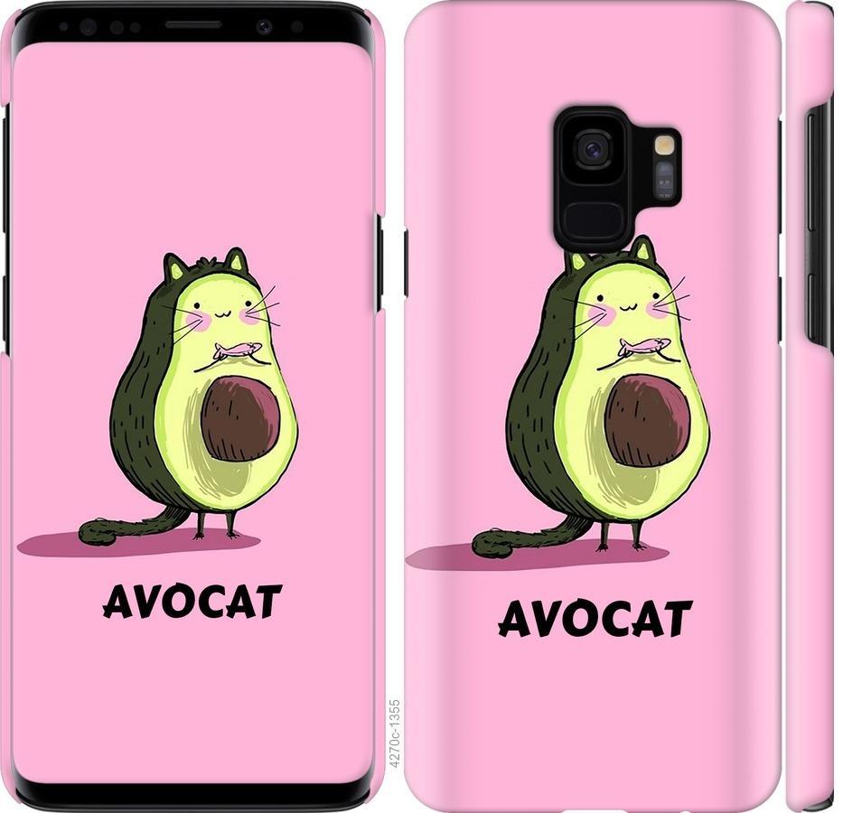 Чехол на Samsung Galaxy S9 Avocat