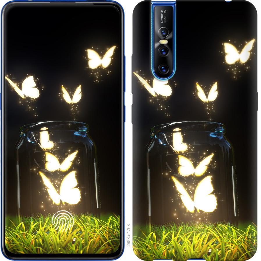 Чехол на Vivo V15 pro Бабочки