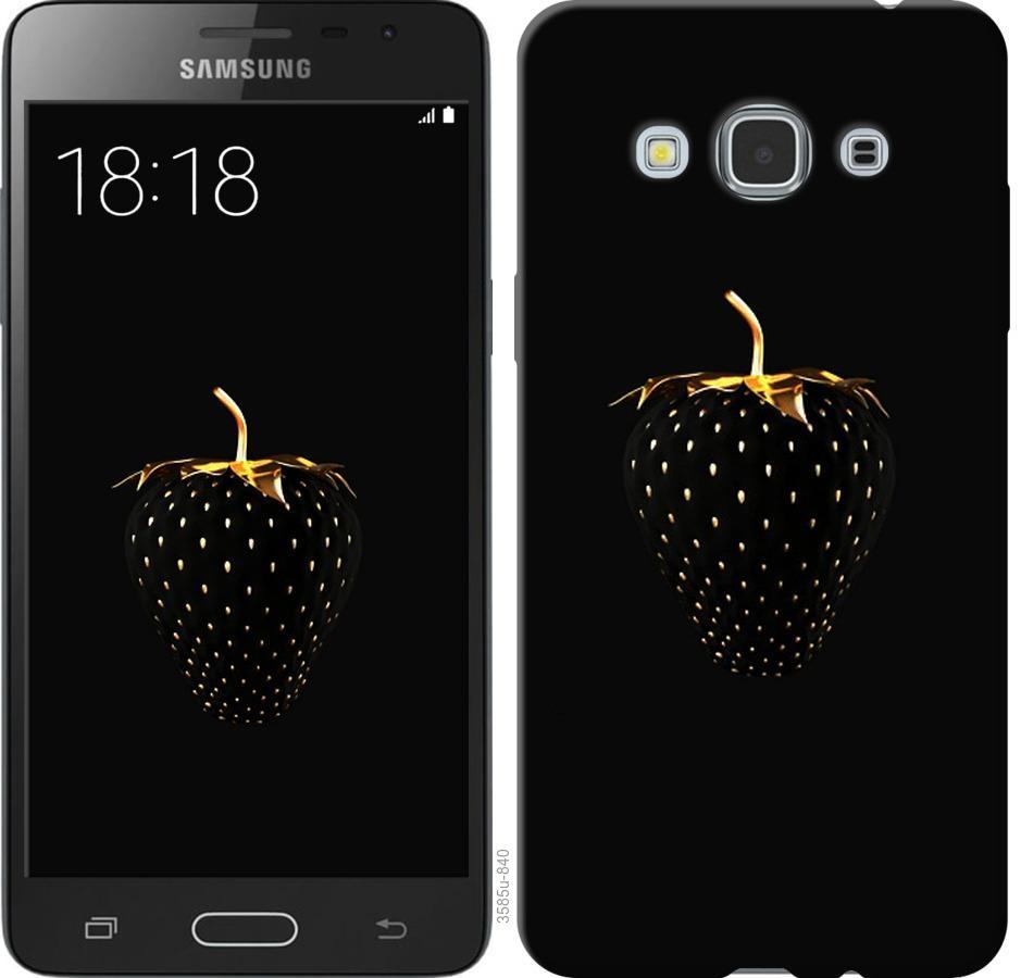 Чехол на Samsung Galaxy J3 Pro Черная клубника