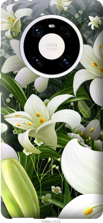 Чехол на Huawei Mate 40 Pro Белые лилии