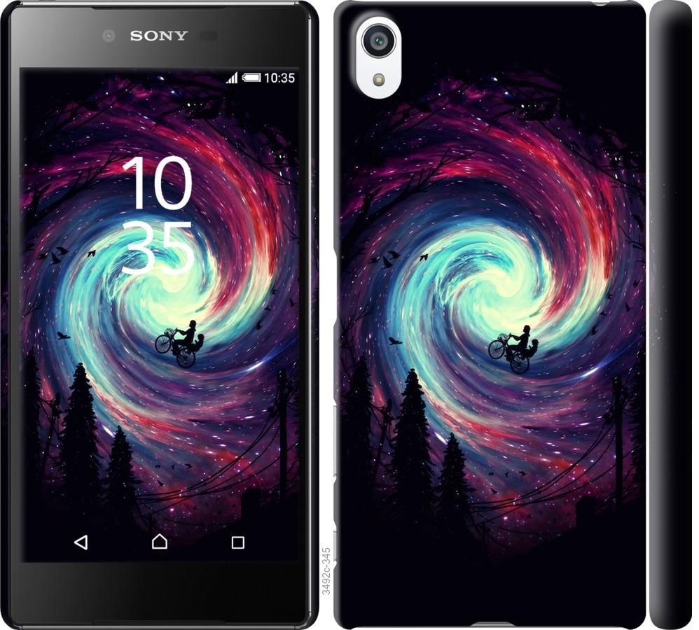 Чехол на Sony Xperia Z5 Premium E6883 Навстречу приключениям