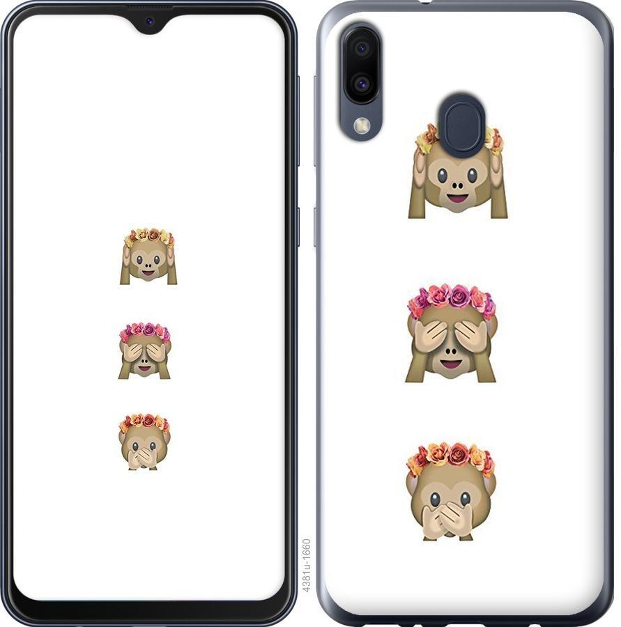 Чехол на Samsung Galaxy M30 Три обезьяны