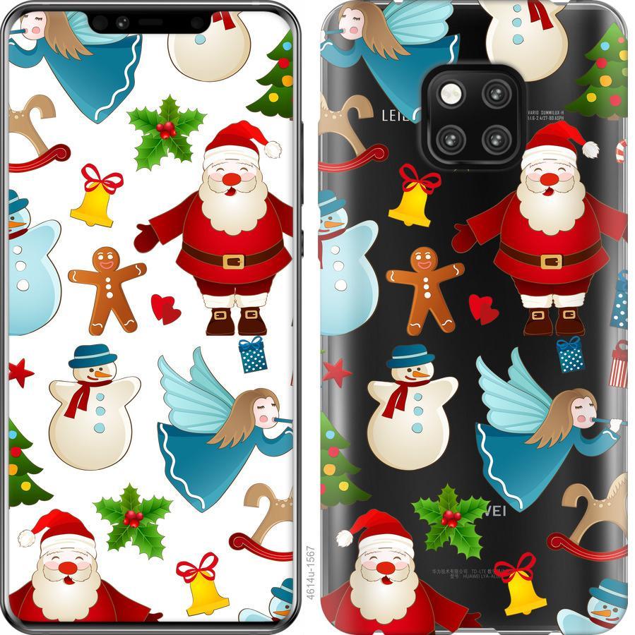 Чехол на Huawei Mate 20 Pro Новогодний 1