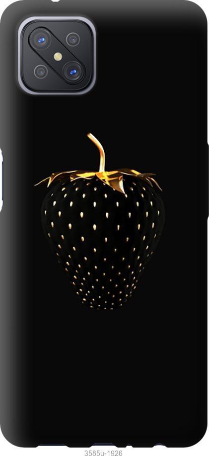 Чехол на Oppo A92S Черная клубника