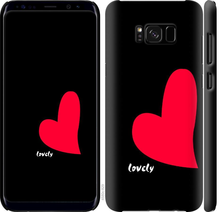 Чехол на Samsung Galaxy S8 Lovely