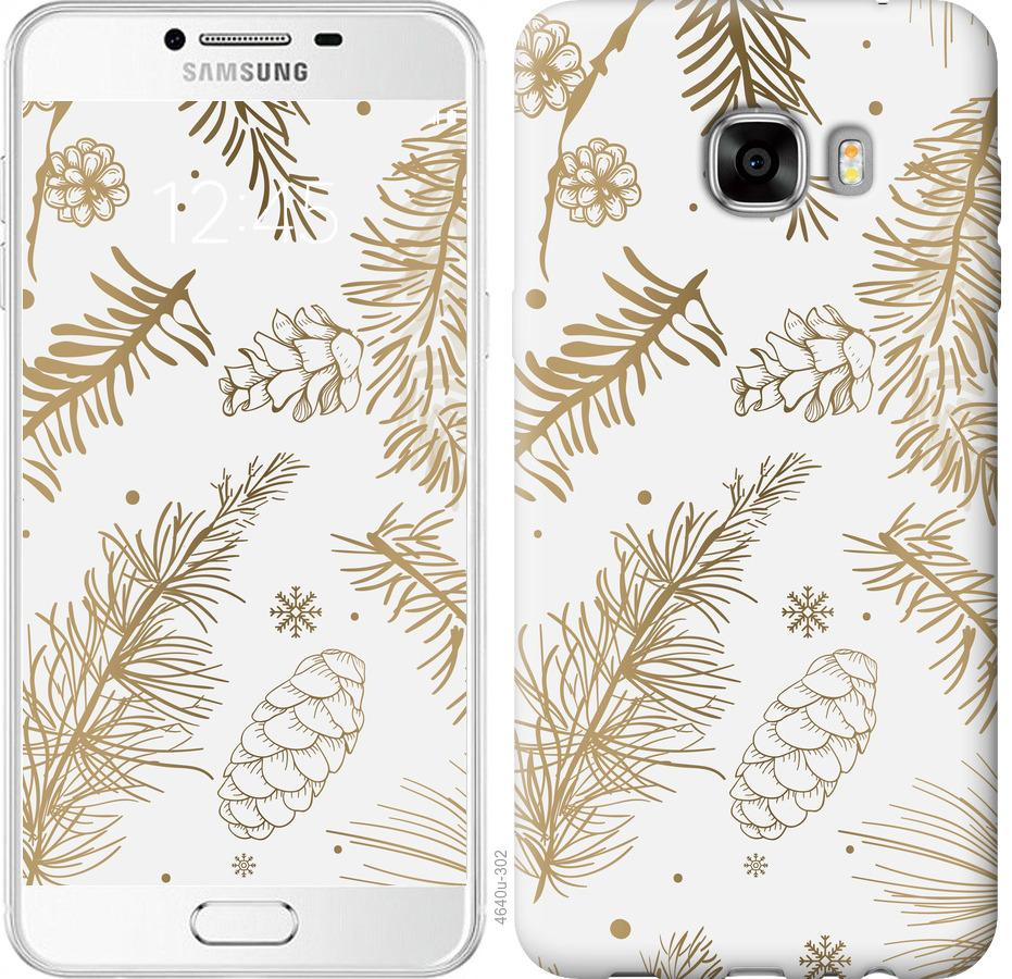 Чехол на Samsung Galaxy C7 C7000 Зимний