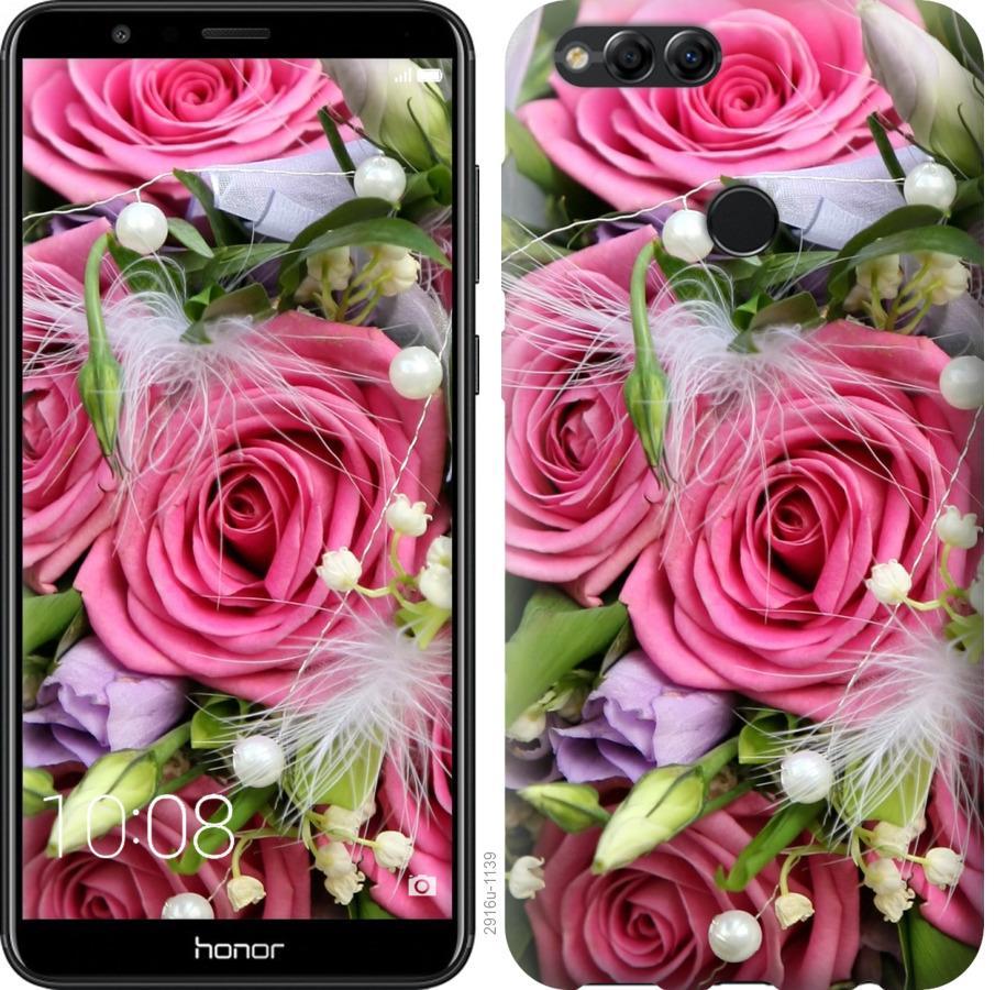 Чохол на Huawei Honor 7X Ніжність