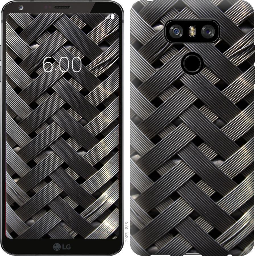 Чехол на LG G6 Металлические фоны