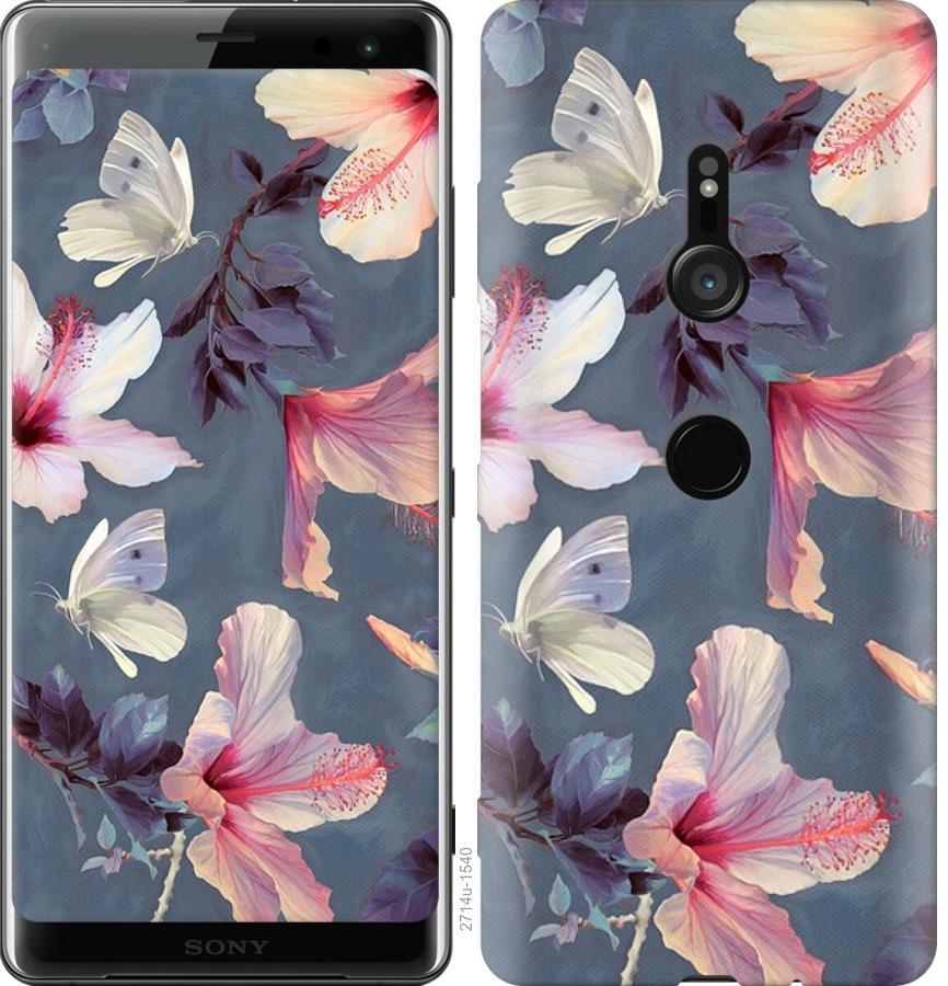 Чехол на Sony Xperia XZ3 H9436 Нарисованные цветы