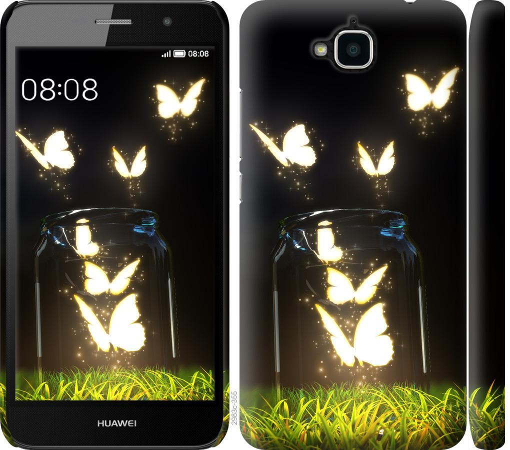 Чохол на Huawei Y6 Pro  Сяючі метелики