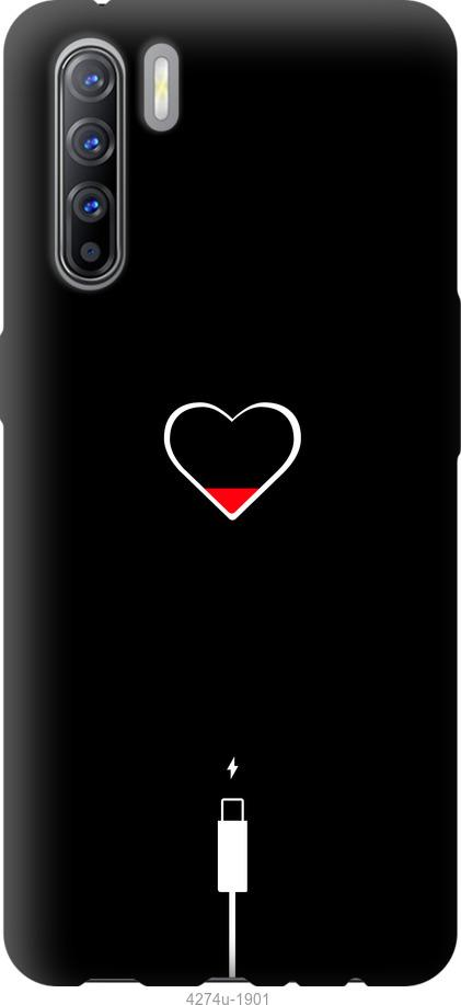 Чехол на Oppo A91 Подзарядка сердца