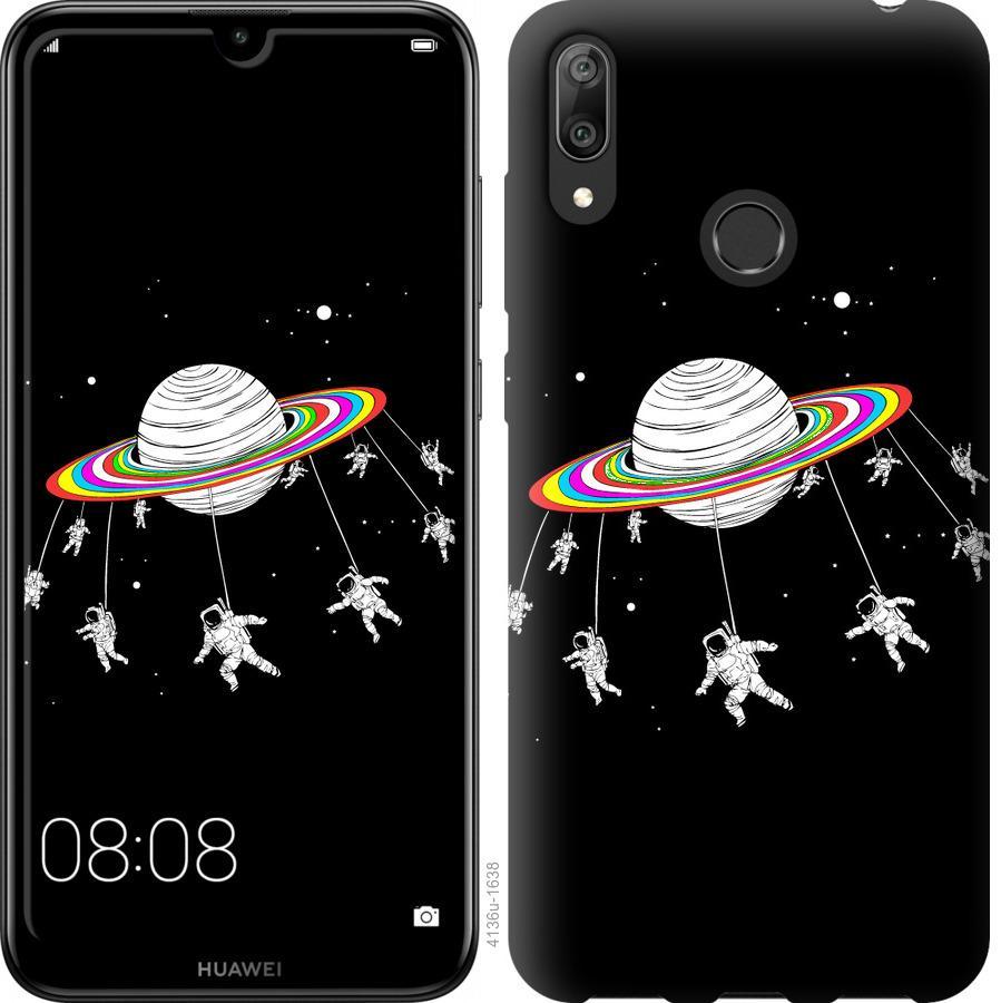 Чехол на Huawei Y7 2019 Лунная карусель