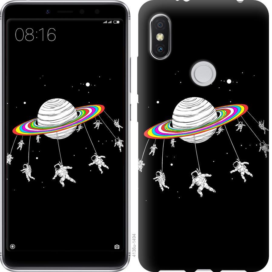 Чехол на Xiaomi Mi Mix 2s Лунная карусель