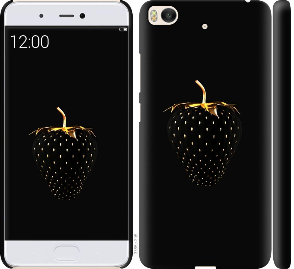 Чехол на Xiaomi Mi 5s Черная клубника