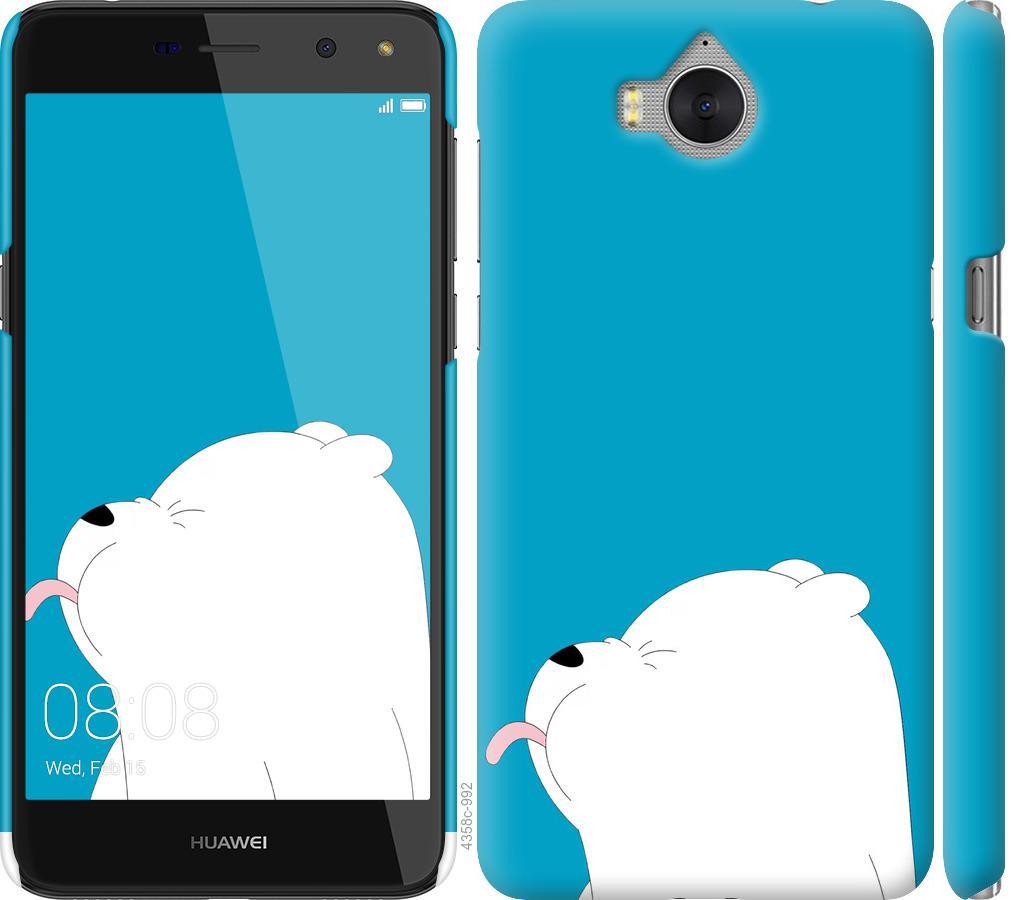 Чохол на Huawei Y5 2017 Ведмідь 1