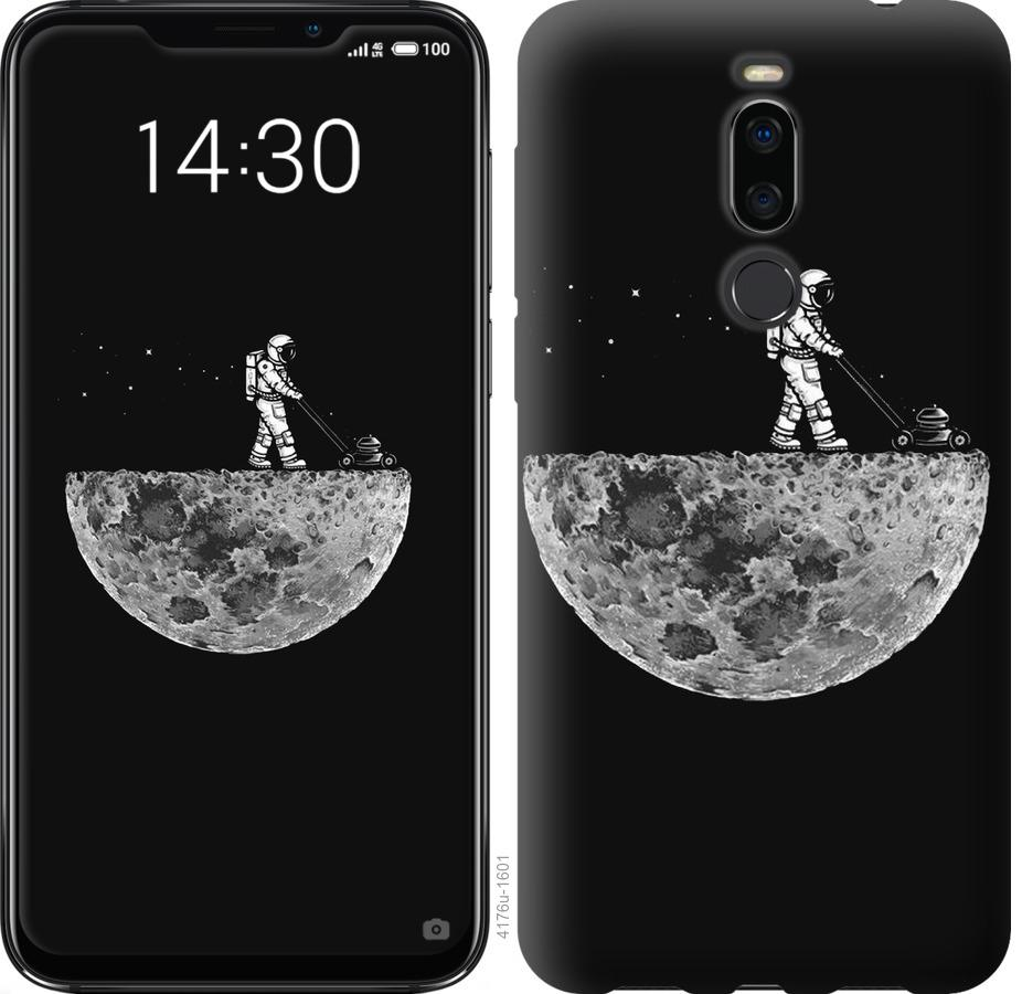 Чехол на Meizu X8 Moon in dark