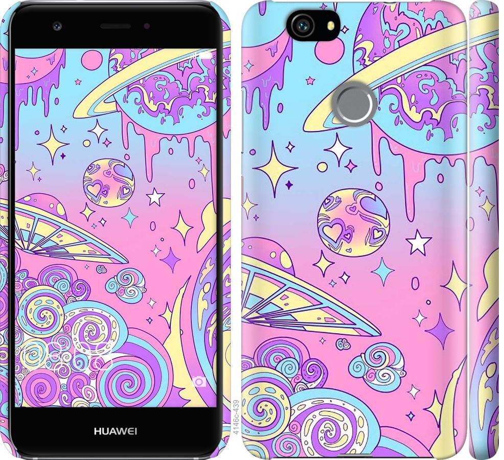 Чехол на Huawei Nova Розовая галактика