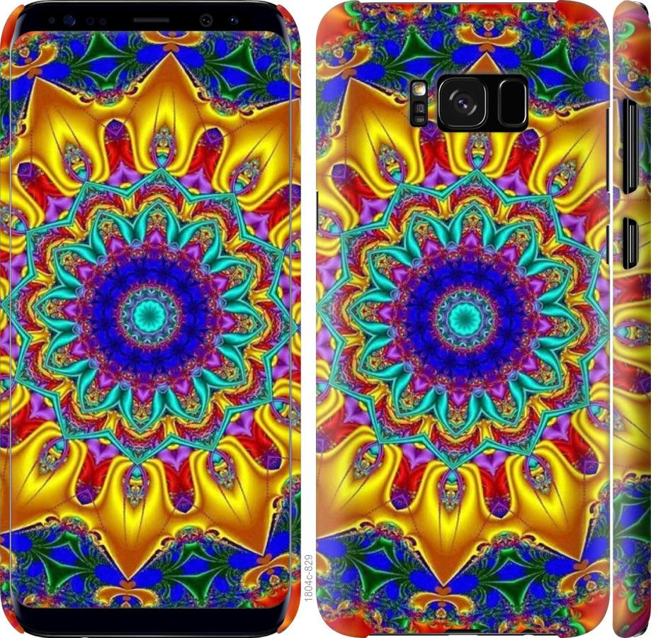 Чехол на Samsung Galaxy S8 Калейдоскоп