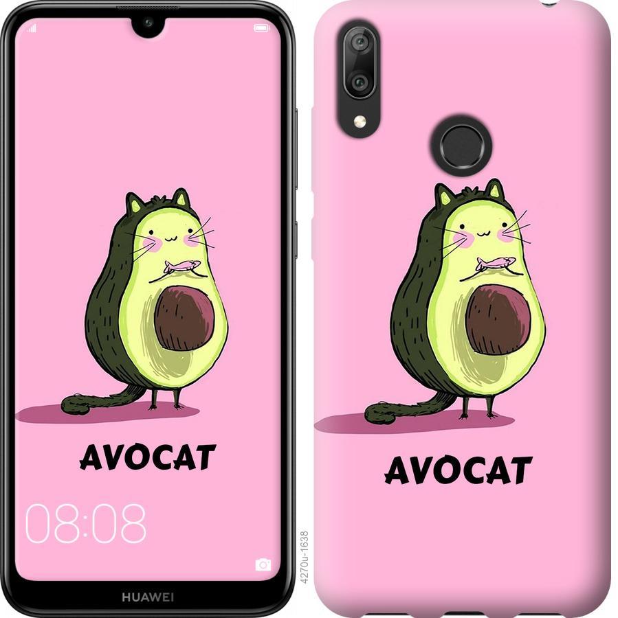 Чехол на Huawei Y7 2019 Avocat