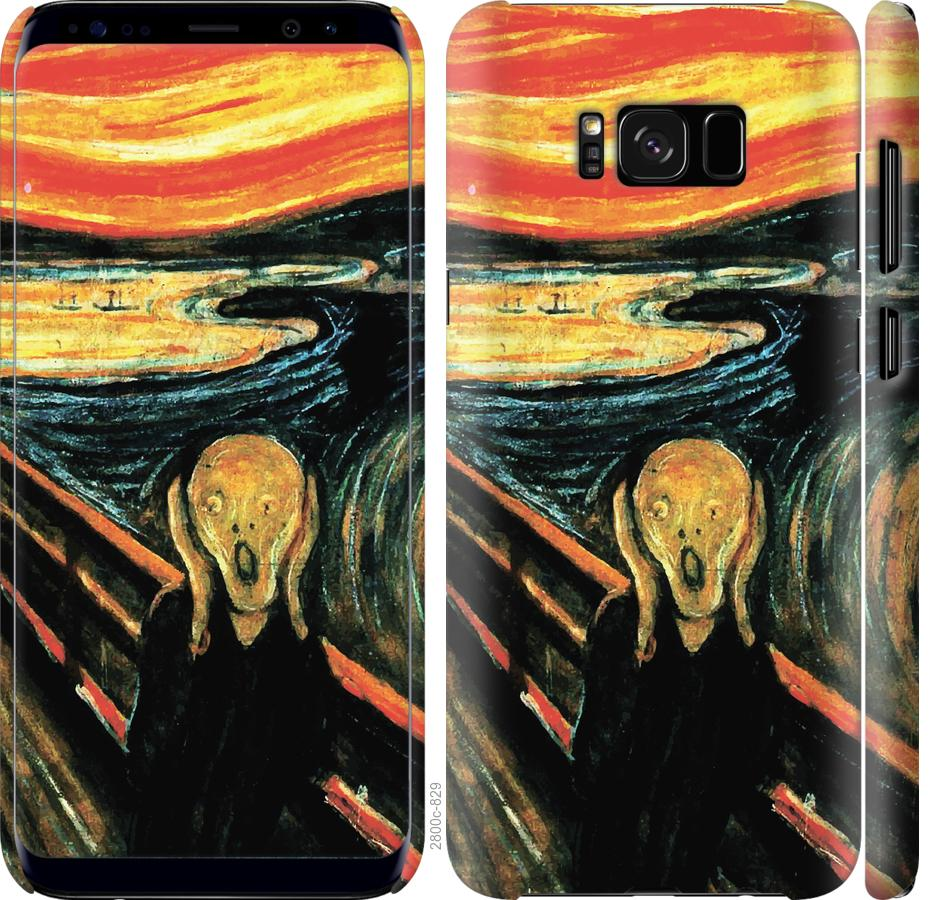 Чехол на Samsung Galaxy S8 Крик Мунка
