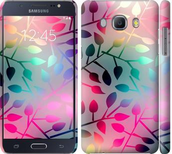 Чехол на Samsung Galaxy J5 (2016) J510H Листья