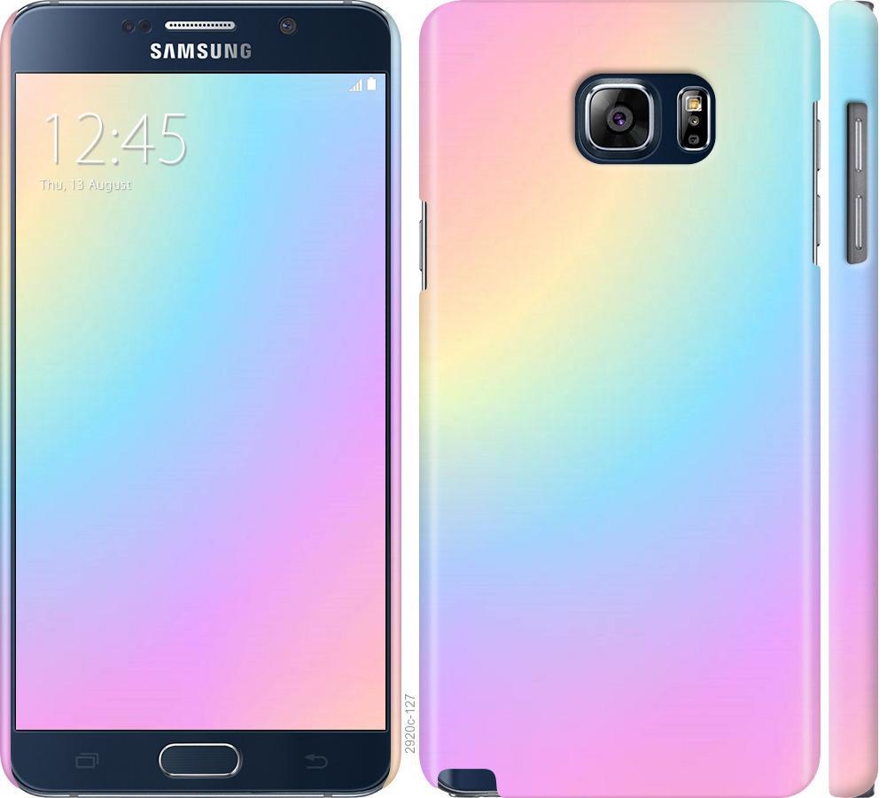 Чехол на Samsung Galaxy Note 5 N920C Радуга 2