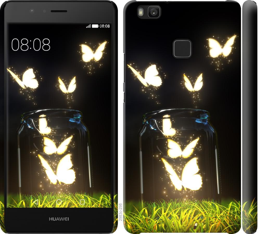Чехол на Huawei P9 Lite Бабочки