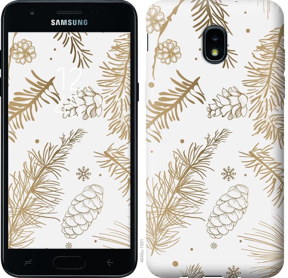 Чехол на Samsung Galaxy J3 2018 Зимний