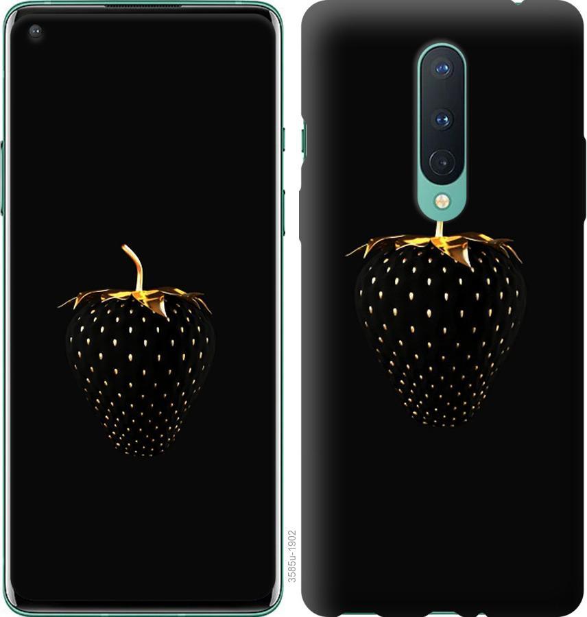 Чехол на OnePlus 8 Черная клубника