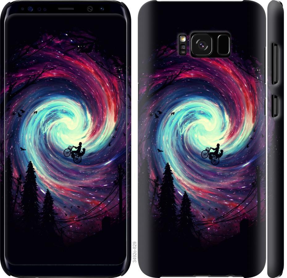 Чехол на Samsung Galaxy S8 Навстречу приключениям