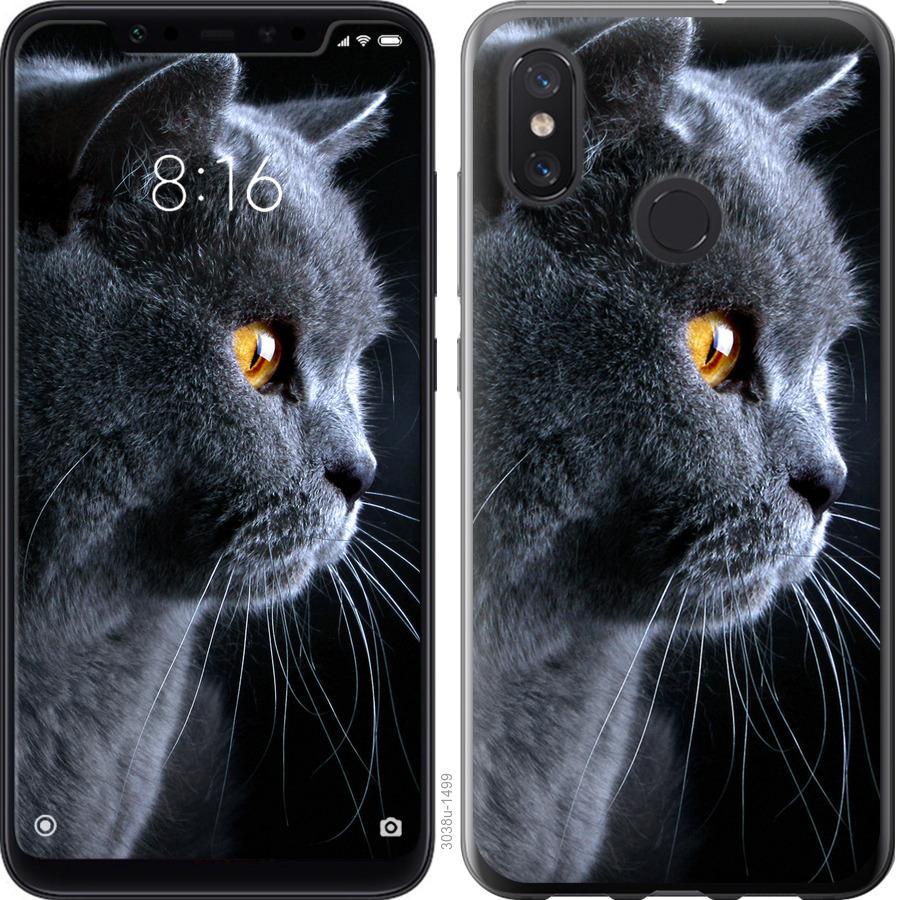 Чохол на Xiaomi Mi8 Гарний кіт