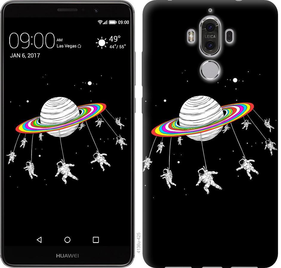 Чехол на Huawei Mate 9 Лунная карусель