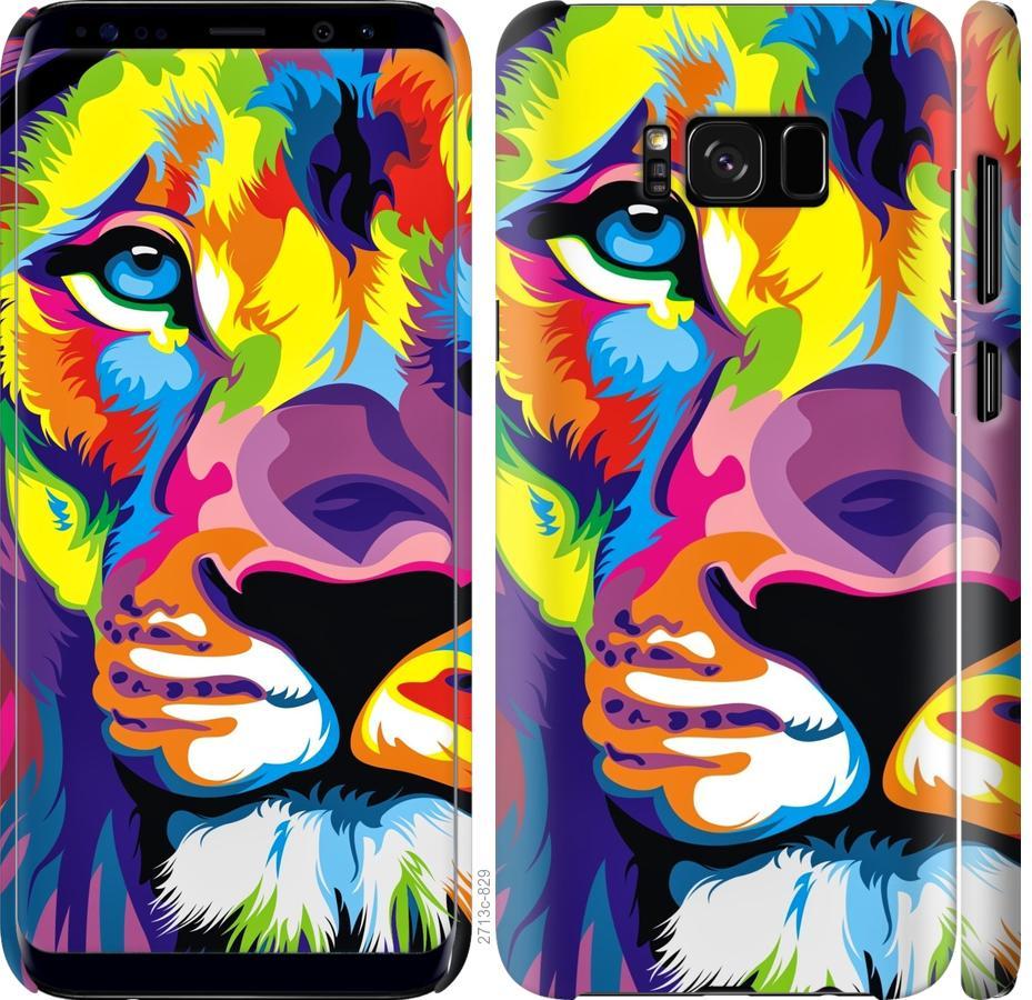Чехол на Samsung Galaxy S8 Разноцветный лев