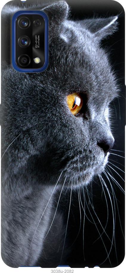 Чехол на Realme 7 Pro Красивый кот