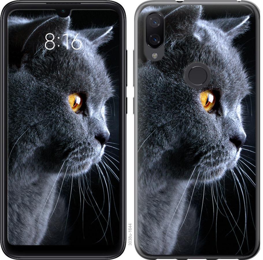 Чехол на Xiaomi Mi Play Красивый кот